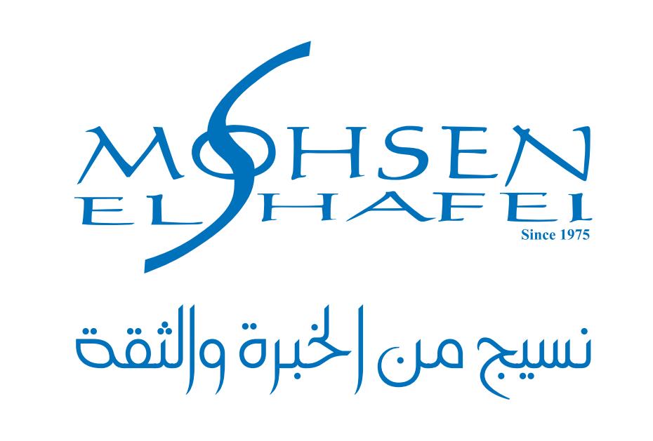 Mohsen Elshafie Company