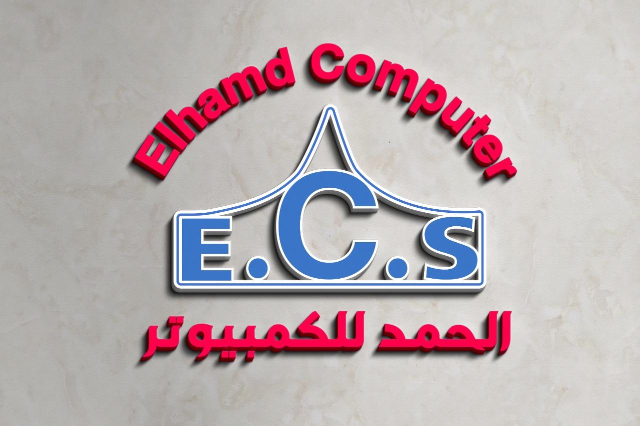 ElHamd Company